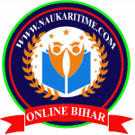 Bihar government free coaching scheme 2021