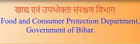 Bihar Ration Card Apply 2021