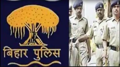 Bihar Police Constable Recruitment:Check Result 8415 Seat 2021 | Bihar Police Constable Result 2021 Check csbc.bih.nic.in