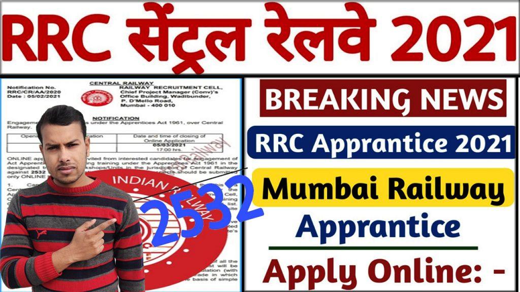 Central Railway Apprentice