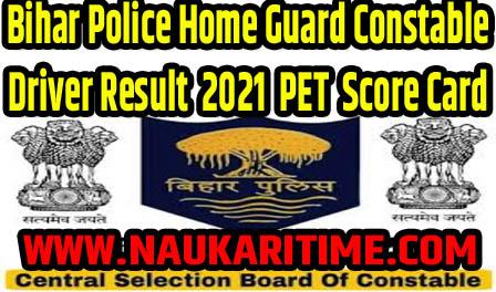 Bihar Police Home Guard Constable Driver Result