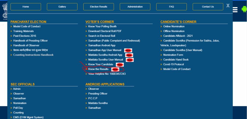 Bihar Panchayat Election Live Result 2021