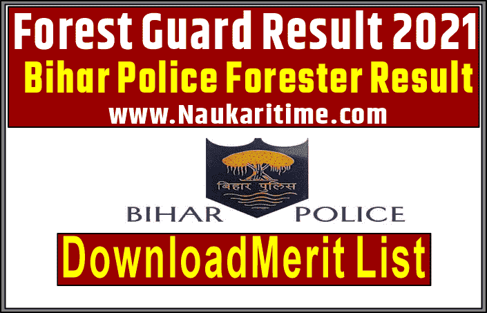 Bihar Police Forest Guard Result 2021