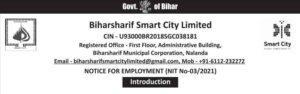 Biharsharif Smartcity Vacancy Online Apply 2021