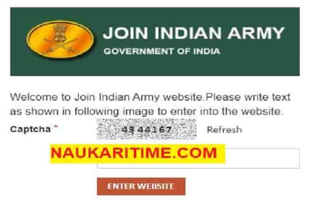 Army SSC Technical Recruitment