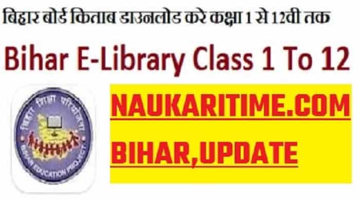 Bihar E-Library