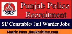 Punjab Police Jail Warder Recruitment 2021