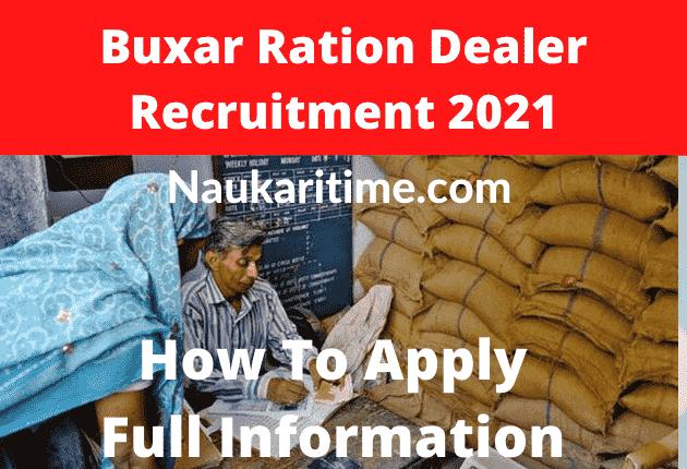 Buxar Ration Dealer Recruitment
