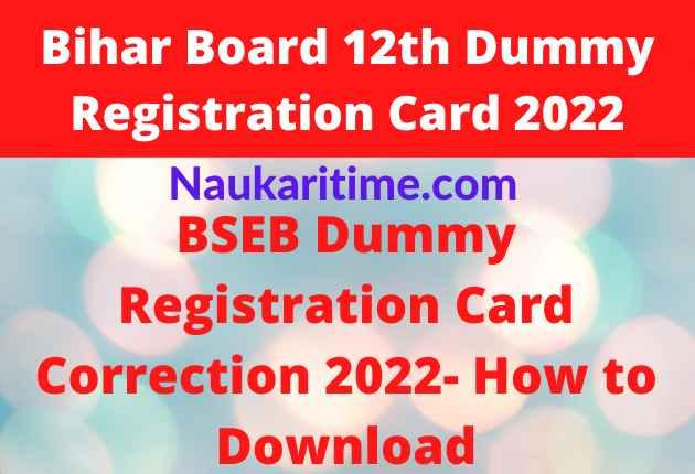 Bihar Board 12th Dummy Registration Card
