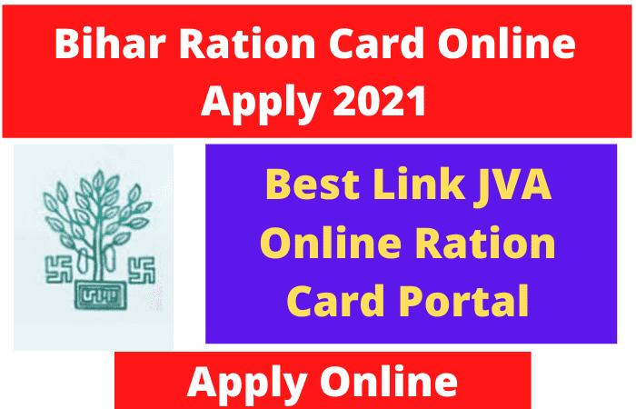 Bihar Ration Card Online Apply
