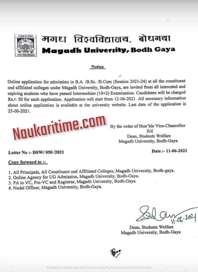 Magadh University Part 1 Admission 2021