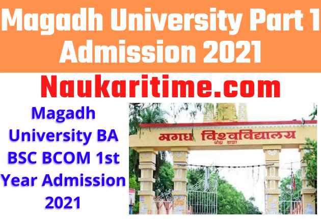 Magadh University BA BSC BCOM 1st Year Admission 2021