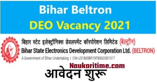 Bihar Beltron DEO vacancy 2021