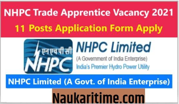 NHPC Trade Apprentice Vacancy 2021