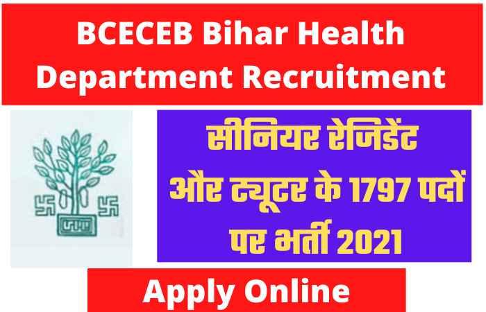 BCECEB Bihar Health Department Recruitment 2021