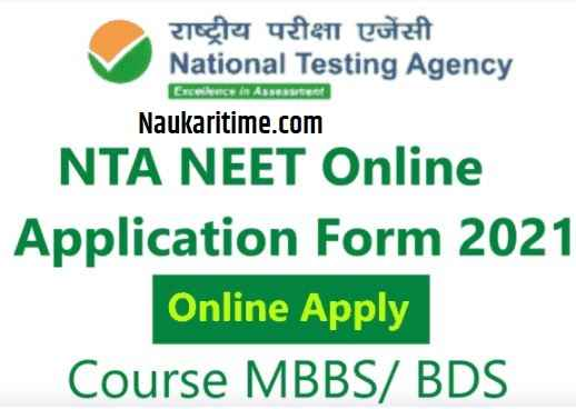 NTA NEET Online Application Form