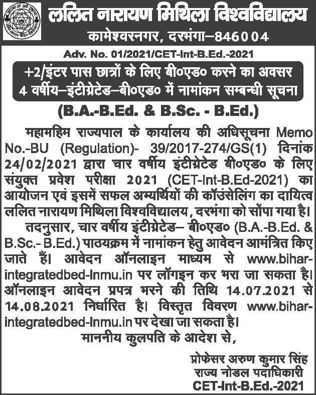 Bihar 4 Year Integrated b.ed. Online Form 2021