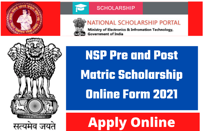 NSP Pre and Post Matric Scholarship Online Form