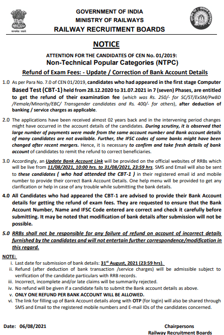 Refund Fee Notice for RRB NTPC CBT 1 Exam