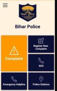 Bihar Police Complaint App
