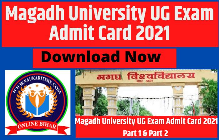 Magadh University UG Exam Admit Card