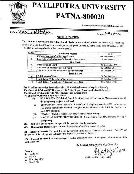 Patliputra University Vocational Course Admission 2021