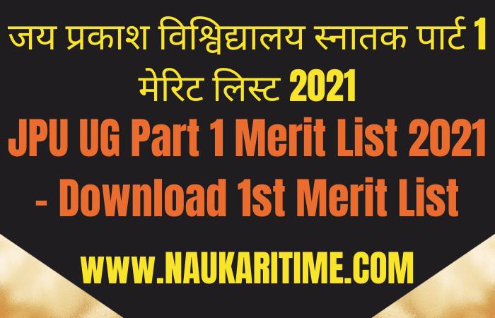 JPU UG Part 1 Merit List 2021