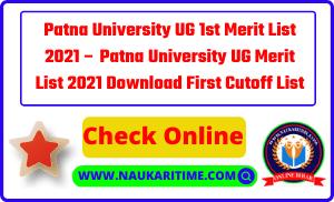 Patna University UG 1st Merit List 2021