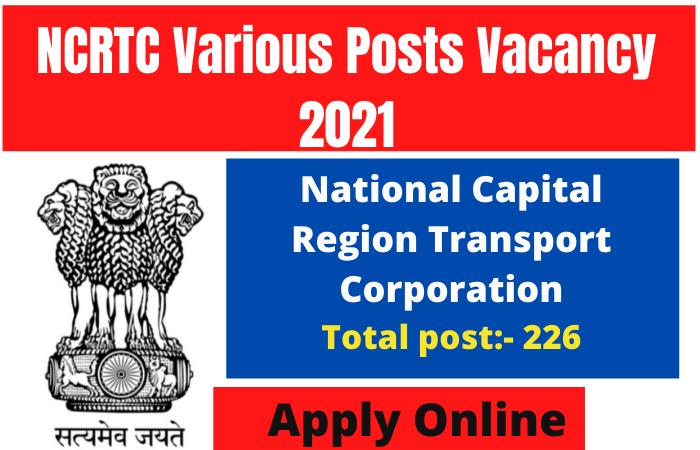NCRTC Various Posts Vacancy