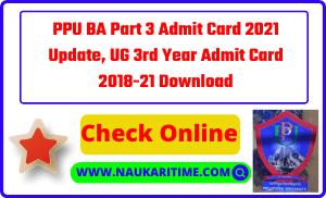 PPU BA Part 3 Admit Card