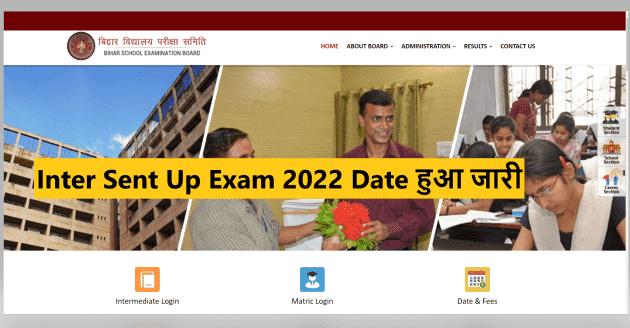 Bihar Board Inter Sent Up Exam 2022