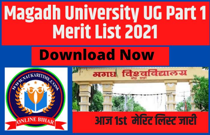 Magadh University UG Part 1 Merit List
