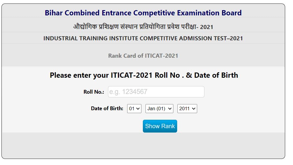 Bihar ITI Result 2021 Download