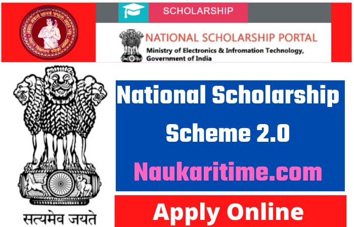 National Scholarship Scheme 2.0