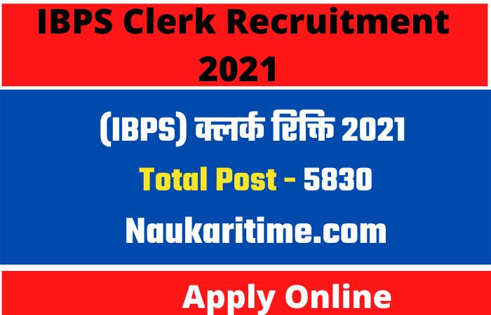 IBPS Clerk XI Recruitment