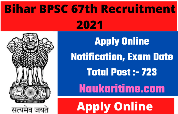 Bihar BPSC 67th Recruitment
