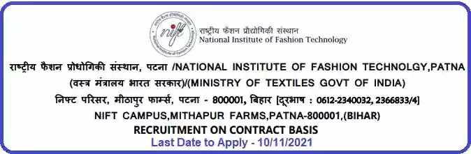NIFT Patna Recruitment 2021
